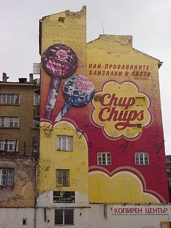 chupachupslollipopsofia.jpg